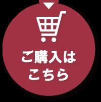 SUS・ga[サス・ガ] ステンレス小物各種 ご購入はこちら